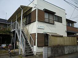 コーポ平成[1階]の外観