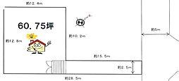 京成本線 ユーカリが丘駅 徒歩18分