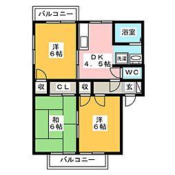 メゾンクローバーB棟[2階]の間取り
