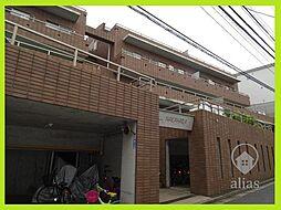 東京都三鷹市中原2丁目の賃貸マンションの外観