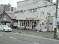 札幌南十四条郵...