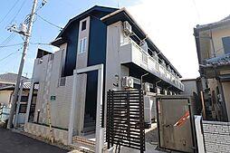 籠原駅 2.7万円