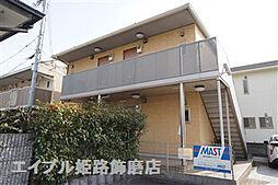 兵庫県姫路市飾磨区玉地の賃貸アパートの外観