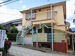 上ノ山ハイツ[1階]の外観