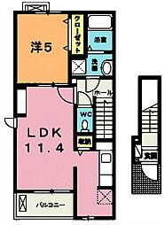 埼玉県北本市緑1丁目の賃貸アパートの間取り