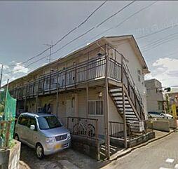 サニー湘南[2階]の外観