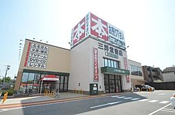 三洋堂書店当知店まで903m
