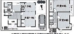 [一戸建] 埼玉県加須市南町 の賃貸【/】の間取り