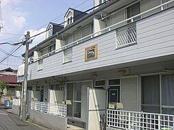 [テラスハウス] 東京都府中市本町2丁目 の賃貸【/】の外観
