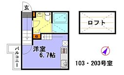 神奈川県横須賀市富士見町1丁目の賃貸アパートの間取り