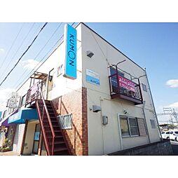 磐城駅 3.3万円