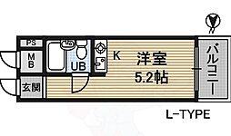 新大阪駅 3.2万円
