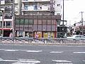 旭今市太子橋郵...