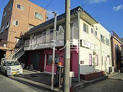 藤原アパート[2B号室]の外観
