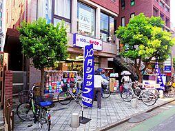 [一戸建] 東京都練馬区大泉学園町1丁目 の賃貸【東京都 / 練馬区】の外観