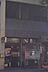 周辺,1K,面積22.76m2,賃料7.2万円,JR大阪環状線 福島駅 徒歩11分,JR東海道・山陽本線 大阪駅 徒歩13分,大阪府大阪市北区大淀中2丁目