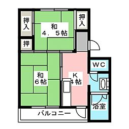 土岐市駅 2.5万円