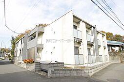 JR横浜線 町田駅 バス13分 ひなた村下車 徒歩3分の賃貸アパート