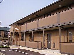 兵庫県姫路市宮上町1の賃貸アパートの外観