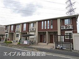 兵庫県姫路市別所町別所3丁目の賃貸アパートの外観