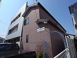 兵庫県明石市西明石町2丁目の賃貸アパートの外観
