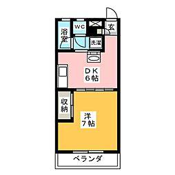 コーラルマンション[4階]の間取り