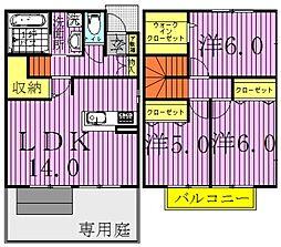 [テラスハウス] 千葉県柏市大島田 の賃貸【千葉県 / 柏市】の間取り