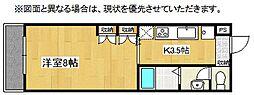 MITSUO[2階]の間取り