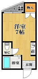 ジョイフル21[3階]の間取り