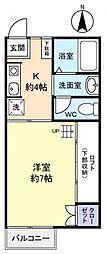 メゾンド・大石[2階]の間取り
