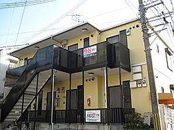 兵庫県神戸市須磨区多井畑字東山ノ上の賃貸アパートの外観