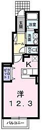 サンモール壱番館[1階]の間取り