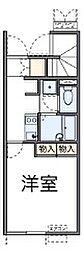 レオネクスト壽光III[2階]の間取り