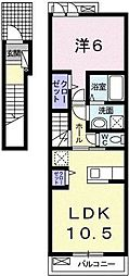 ハピネス船橋[        1階号室]の間取り
