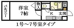 広島県広島市安佐南区伴東3丁目の賃貸マンションの間取り