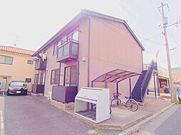 広島県安芸郡海田町曙町の賃貸アパートの外観