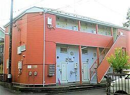 埼玉県春日部市米島の賃貸アパートの外観