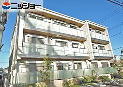 平田町駅 7.5万円