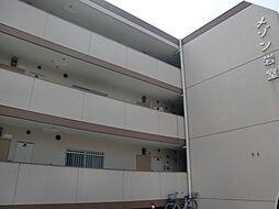 メゾン岩室[2階]の外観