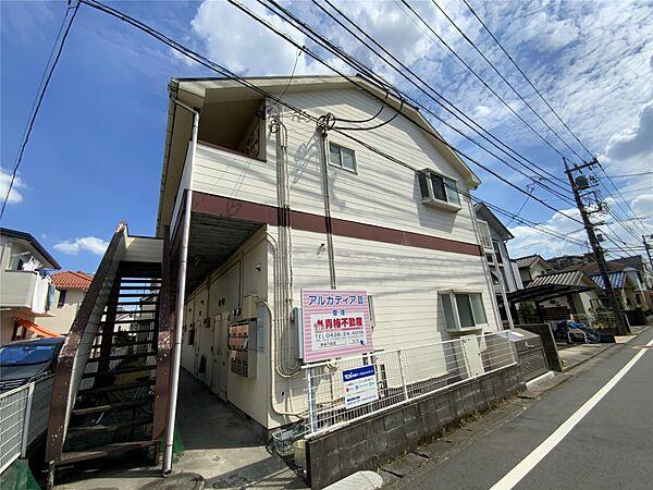 アルカディアII 2階の賃貸【東京都 / 青梅市】