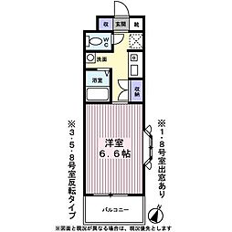 東京都八王子市中野町の賃貸マンションの間取り