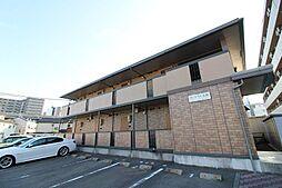 新潟県新潟市中央区花園2丁目の賃貸アパートの外観