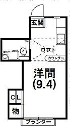 サンコーポあけぼのA[2階]の間取り
