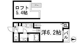 大阪府池田市八王寺1丁目の賃貸アパートの間取り