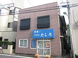 松本アパート[1号室]の外観