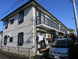 神奈川県相模原市南区大野台5丁目の賃貸アパートの外観
