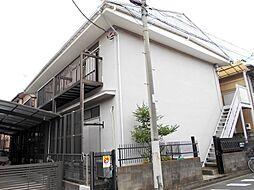 元住吉駅 5.8万円