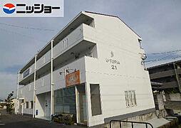 U・TOPIA21[2階]の外観