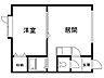 間取り,1DK,面積25.96m2,賃料3.5万円,バス くしろバスまりも団地下車 徒歩1分,,北海道釧路市大楽毛西1丁目9-12