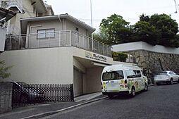 六甲アパートメント[2階]の外観